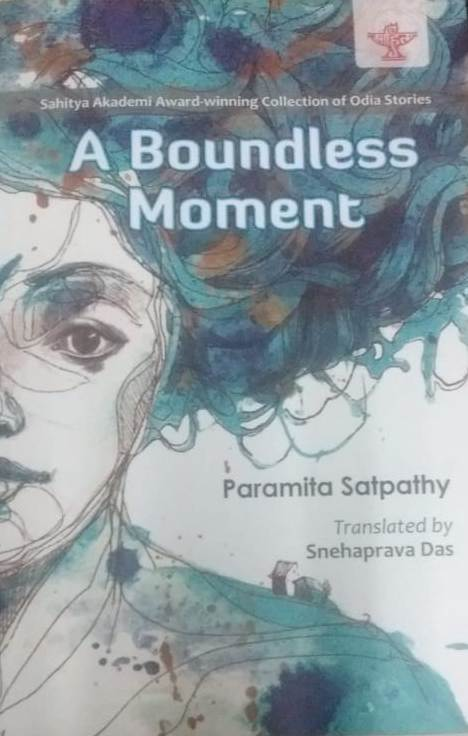 A Boundless Moment Snehprava Das Book Cover