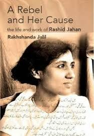 A Rebel and Her Cause (English) Rakhshanda Jalil Book Cover