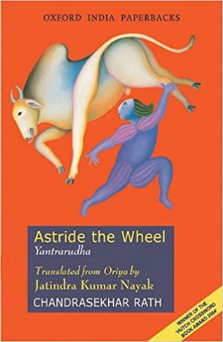 Astride the Wheel (English) Chandrasekhar Rath Book Cover
