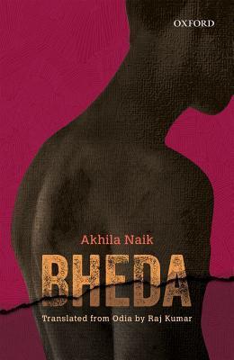 Bheda (English) Akhila Naik Book Cover