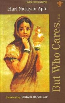 Pan Lakshat Kon Gheto Hari Narayan Apte Book Cover