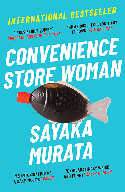 Convenience Store Woman Sayaka Murata Book Cover