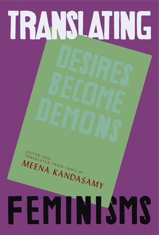 Desires Become Demons Multiple Authors Book Cover