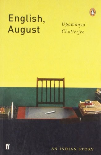 English, August Upamanyu Chatterjee Book Cover