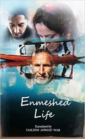 Enmeshed Life (English) Tasleem Ahmad War Book Cover