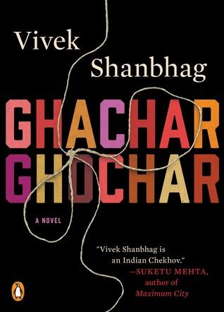 Ghachar Ghochar Vivek Shanbhag Book Cover