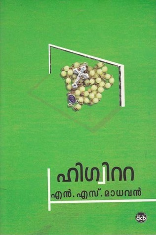 Higuita N. S. Madhavan Book Cover