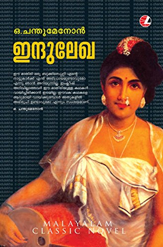 Indulekha O. Chandu Menon Book Cover