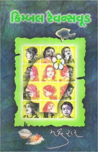 Kimbal Ravenswood Madhu Rye Book Cover