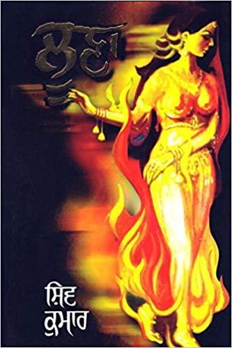 Luna Shiv Kumar Book Cover
