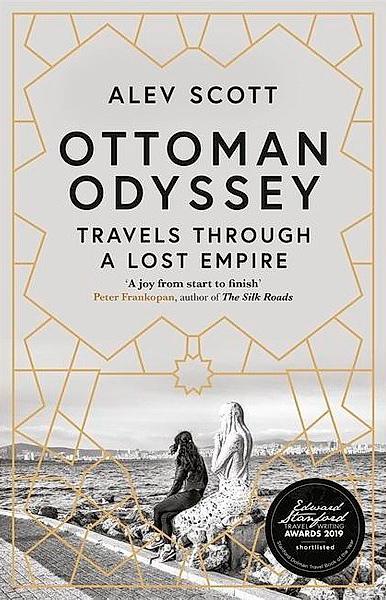 Ottoman Odyssey Alev Scott Book Cover