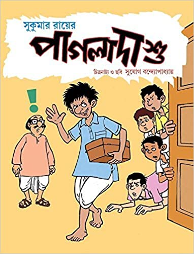 Pagla Dasu Sukumar Ray Book Cover