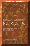 Paraja (English) Gopinath Mahanty Book Cover