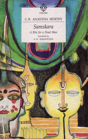 Samskara (English) U. R. Anantha Murthy Book Cover