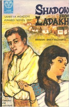 Shadow from Ladakh Bhabani Bhattacharya Book Cover