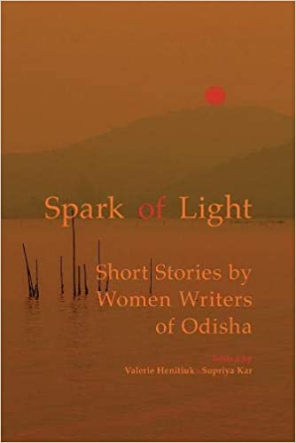 Spark of Light (English) Multiple Authors Book Cover