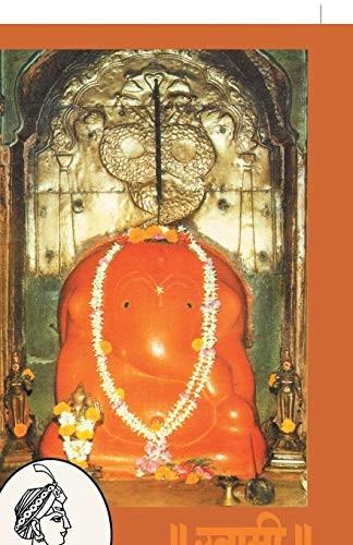 Swami Ranjeet Desai Book Cover