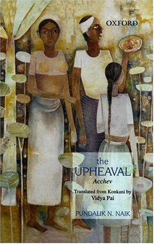 The Upheaval Pundalik N. Naik Book Cover