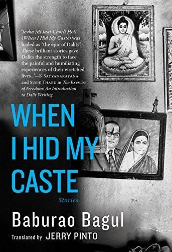 When I Hid My Caste (English) Baburao Bagul Book Cover